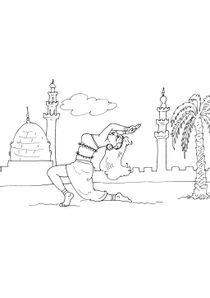 Coloriage A Imprimer Egypte Antique.Coloriages Egypte A Imprimer Coloriages Cartes Et Geographie