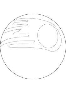 Coloriages galactik football imprimer coloriages dessins animes - Coloriage galactik football ...
