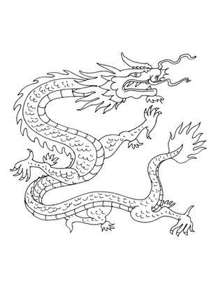 Coloriage chine 4 coloriage chine coloriages cartes et geographie - Dessin de dragon chinois ...