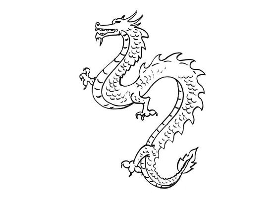Coloriage dragon 7 coloriage dragons coloriages - Coloriages de dragons ...