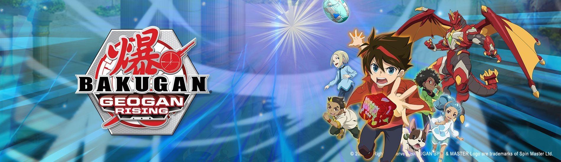 Bakugan en streaming sur Gulli Replay