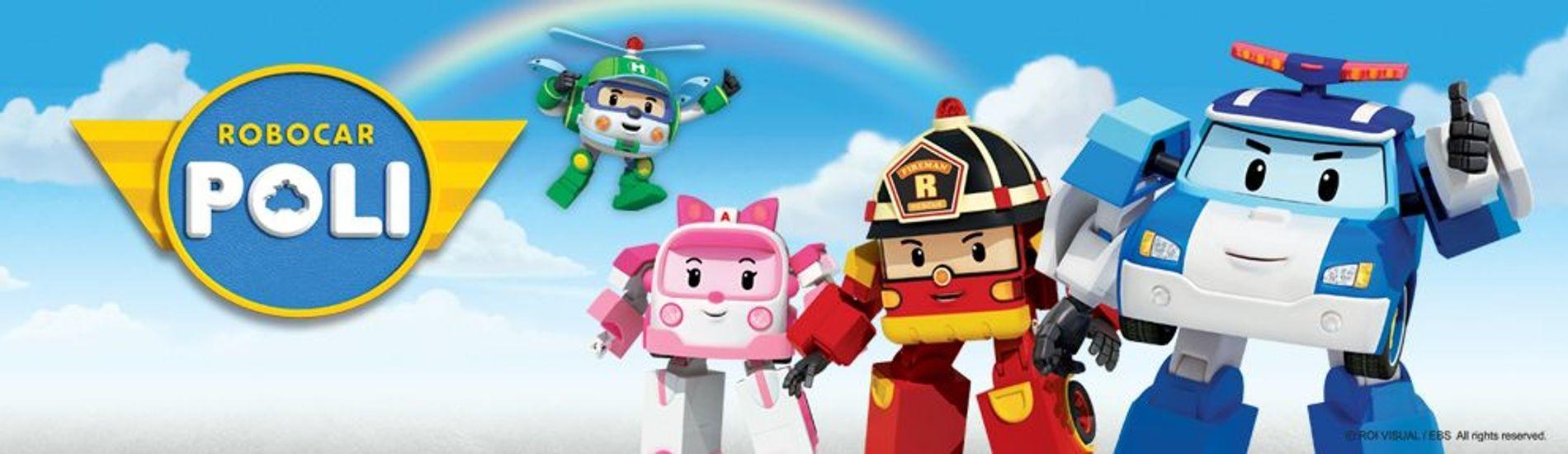 Coloriage robocar poli ambre 1 coloriage robocar poli coloriages dessins animes - Dessin anime de robocar poli ...